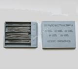 Пульпоэкстракторы (КМИЗ) (100шт)